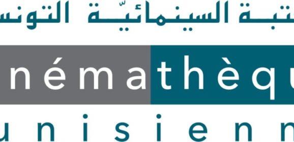 La longue marche de la Cinémathèque tunisienne