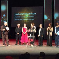 La menace extrémiste au cœur des cinématographies tunisiennes